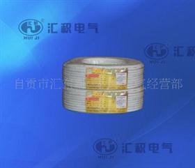 2x2.5mm铜芯护套电线