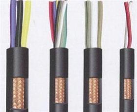 供應塑料絕緣控制電纜