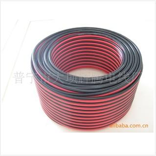 供應專業電磁爐插線
