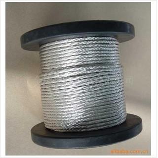 供应镀锡铜绞线 70平方