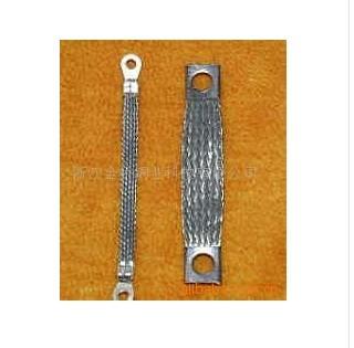 供应铜编织线软接