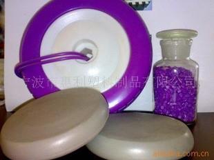 PVC粒料