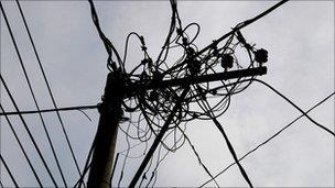 尼日利亚电力管理服务局禁用八种电气材料