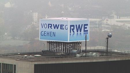 绿色能源政策或致德国莱茵集团破产
