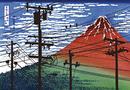 日本见附市采用新方法推进电缆入地改造工程
