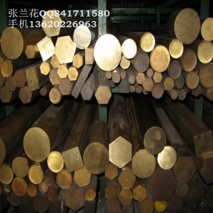 CuZn37黄铜厂家先急售一批CuZn37加工黄铜量多价优