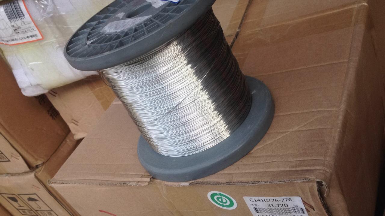 专业厂家供应镀锡铜包铝镁丝0.11mm、0.12mm、0.10mm、0.16mm