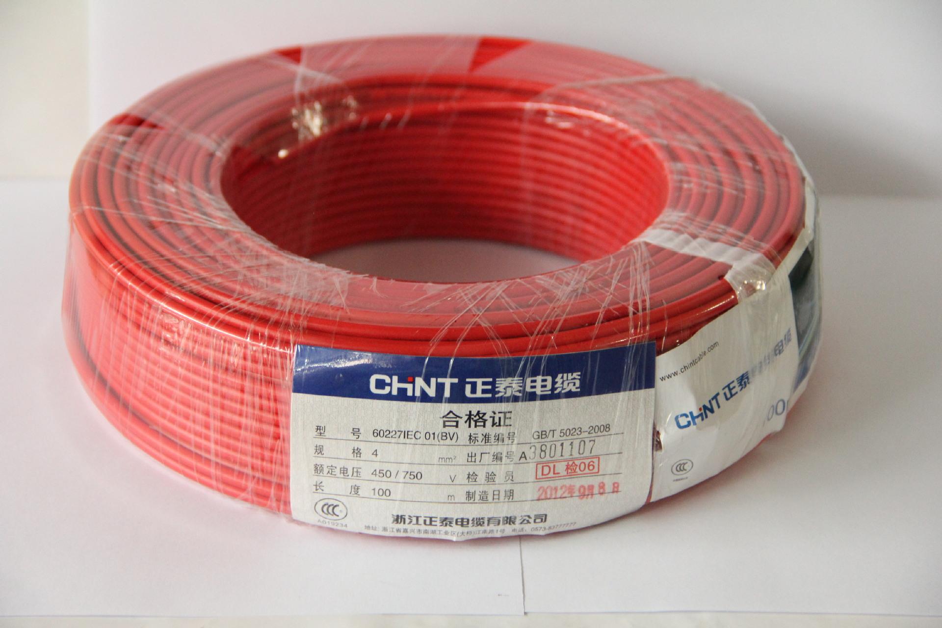 国标铜芯电线BV4平方(硬线)厂家直销 正泰电线电缆 家用电线
