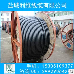 ZR-YJV22 4*70平方 鎧裝阻燃電力 國標工業電纜