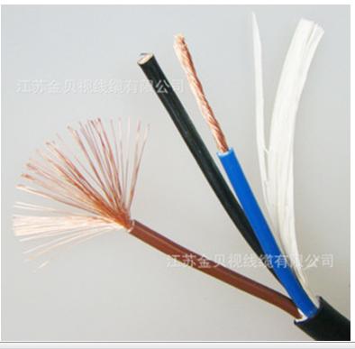 監控電源護套線材 rvv3*1.0電線電纜