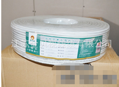 2*0.5白護套線 rvv銅芯國標電線電纜