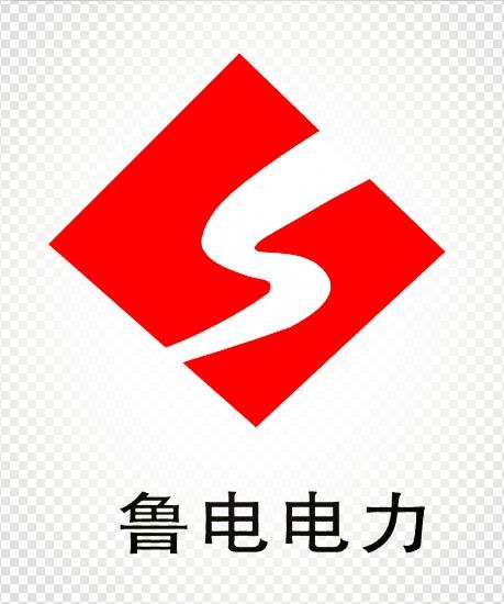 曲阜鲁电电力器材有限公司(国内区)