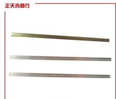 铁导轨 铝导轨 导轨C45平行导轨 U型钢质导轨 DIN导轨