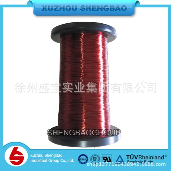 电磁线 电动机变压器用聚酯漆包铜圆线 QZ-2