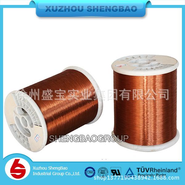 电磁线 电机用厚漆膜漆包线 优质全国供应