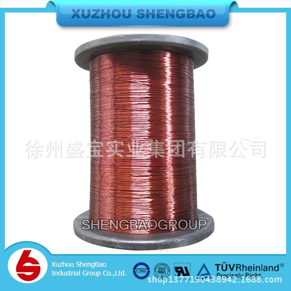 QZ-2 聚酯漆包铜圆线 电磁线全国销售