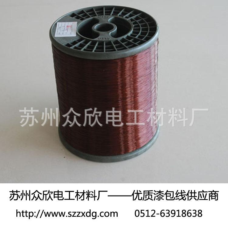 批发供应180级铝漆包线产量大价格优惠-众欣电工品质保证