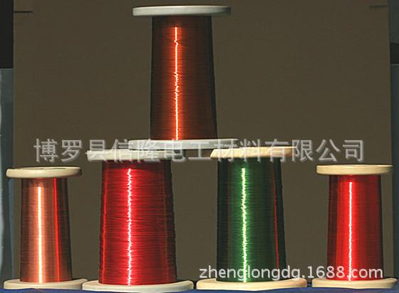 聚氨酯铜线漆包线