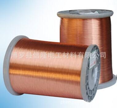 2UEWF 铜漆包线生产厂家