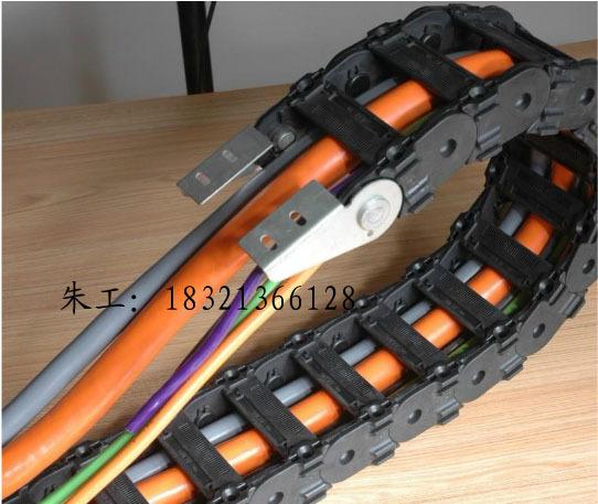 高柔性拖链电缆 高度坦克链电缆 耐弯曲耐折拖链控制电缆