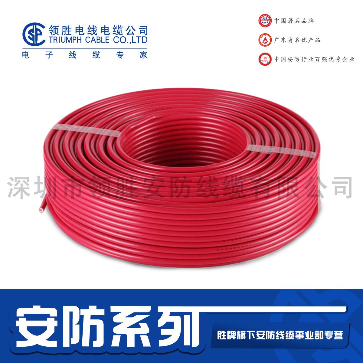 BV150电缆 BV150平方 铜芯铜线 150平方 聚氯乙烯 黑色 颜色齐全