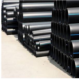 ‖供應‖PE排水管 優質耐腐PE聚乙烯塑料管道 PE管銷售