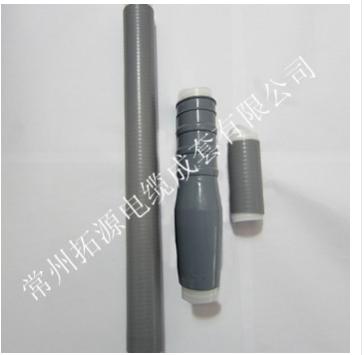 20kV單芯冷縮戶內終端 NLS-20/1(不含金具)