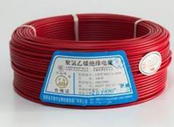 聚氯乙烯絕緣無護套電纜