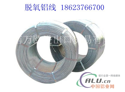 大量供應電工圓鋁桿、鋁線