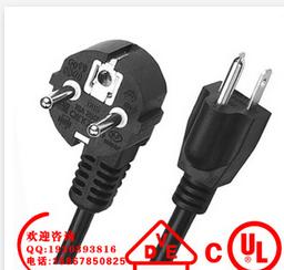 供應法國煙斗插頭電源線 歐規圓插電源線 歐標電源線品牌電源線