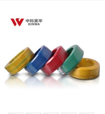 中科英华WDZ-BYJ (F)1.5平方低烟无卤辐照交联型建筑布电线100m