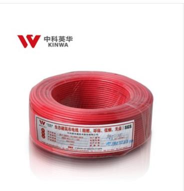 中科英华WDZ-BYJ (F)2.5平方低烟无卤辐照交联型建筑布电线100m