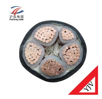YJV低壓電力電纜