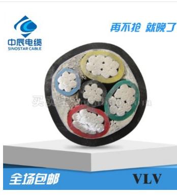 VLV铝芯电力电缆