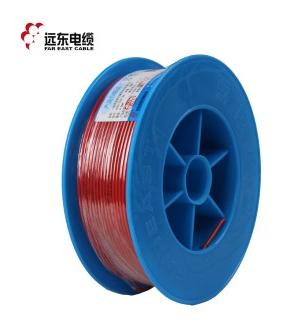 【精装】远东电线电缆 BV1.5平方国标铜芯家装照明电线 单芯单股100米硬线