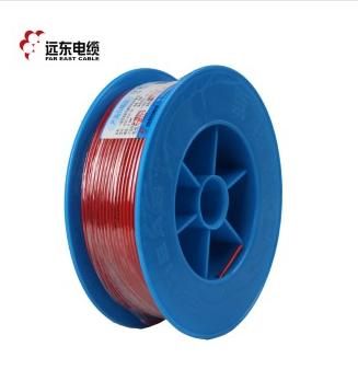 精装】远东电线电缆BVR2.5平方国标铜芯家装插座电线 单芯多股100米软线
