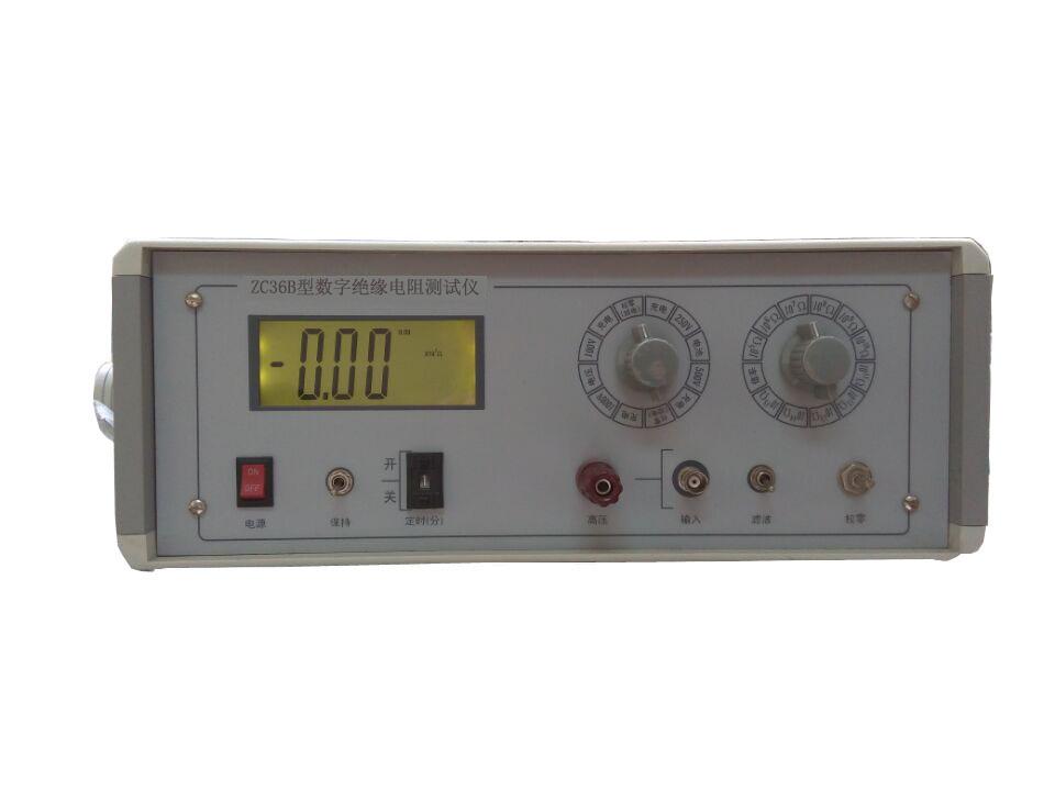 绝缘高电阻测试仪