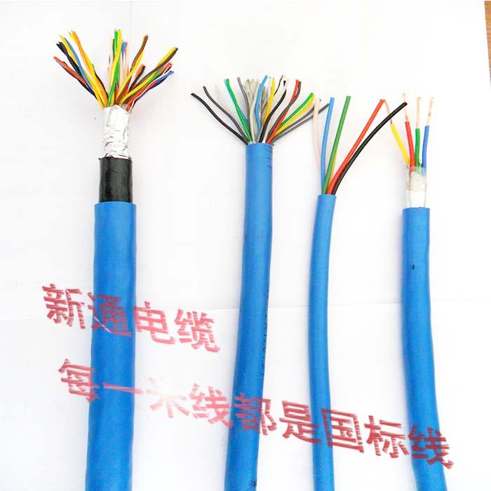 矿用通信电缆MHYV 1*2*7/0.28电线电缆厂家矿用煤矿用