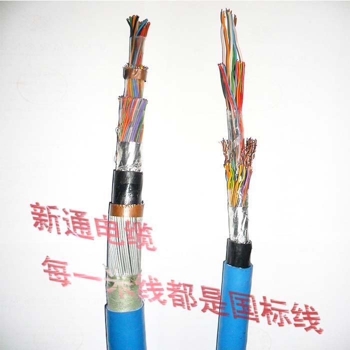 新通电缆矿用电线电缆MHYV 1*4*7/0.28 国标线可信赖