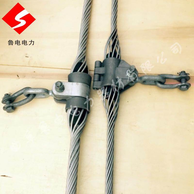 OPGW光缆金具厂家预绞丝悬垂线夹悬垂金具曲阜鲁电厂家直销