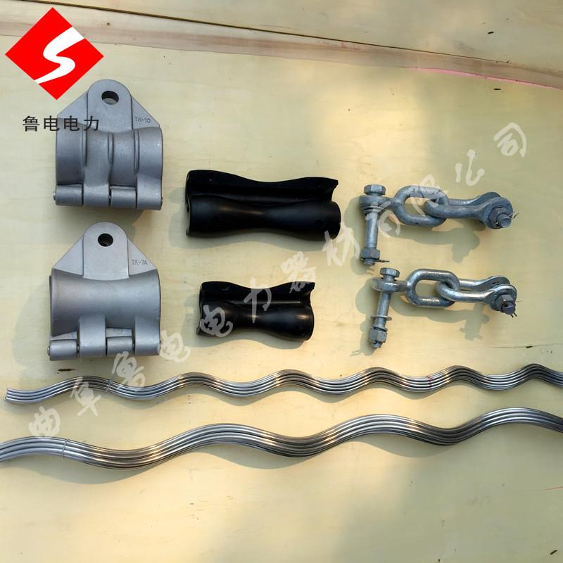 光缆金具厂家悬垂线夹预绞式悬垂金具悬垂串价格曲阜鲁电
