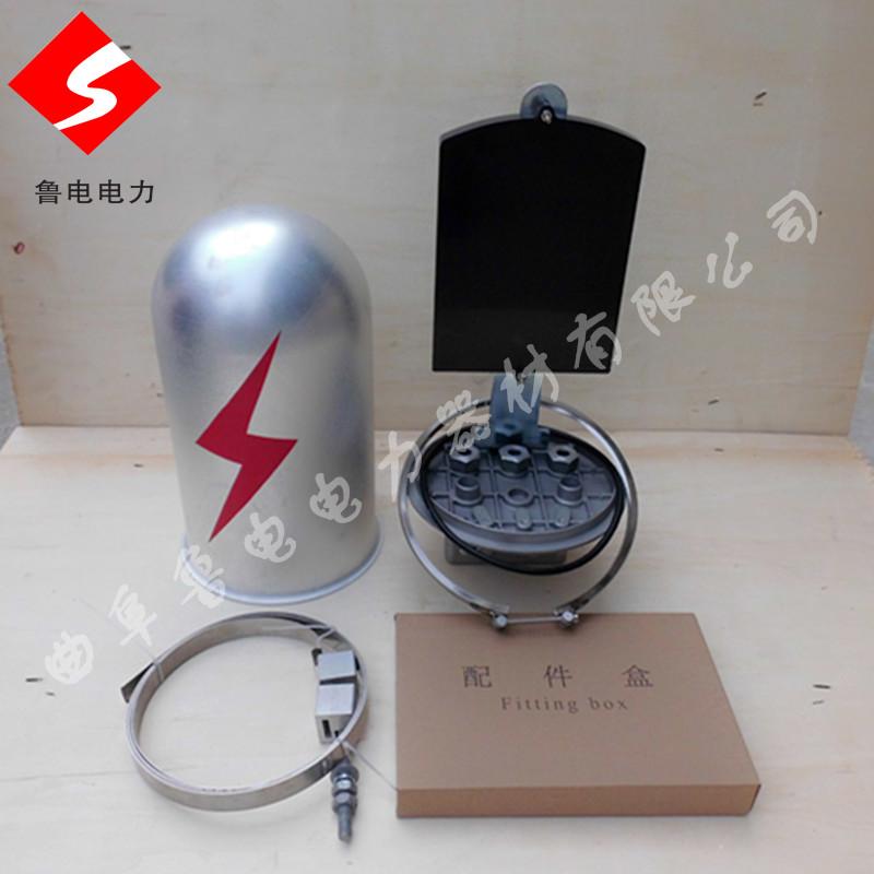 铝合金接头盒光缆金具电力金具光纤接续盒价格ADSS/OPGW