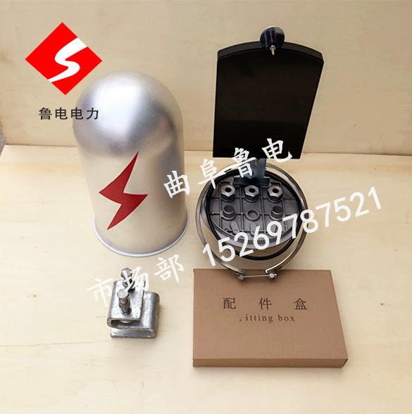 光缆配件光缆铝合金接头盒价格ADSSOPGW杆用塔用光纤接续盒