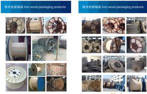 【精品推薦】大量優質鐵木盤供應 推薦優品
