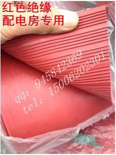 红色绝缘橡胶板 红色绝缘橡胶垫 配电房用 10KV以上