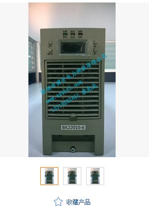 BK22005-6 BK22010-6系列高频整流??? /></a>                             </div>                             <div class=
