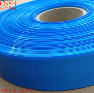 PVC热收缩套管,绝缘套管,PVC热缩套管,塑料套管 Φ60mm按kg算