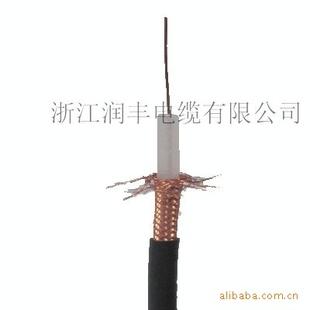 供应 同轴电缆 视频线