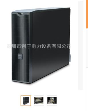 供应APC电池SURT192XLBP 电池包 UPS电源电池 APC电池模块 电池