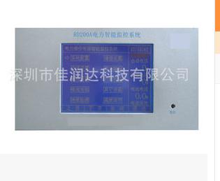 YT400电力智能监控系统